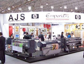 plotter hp na feira Photo Image Brazil 2008